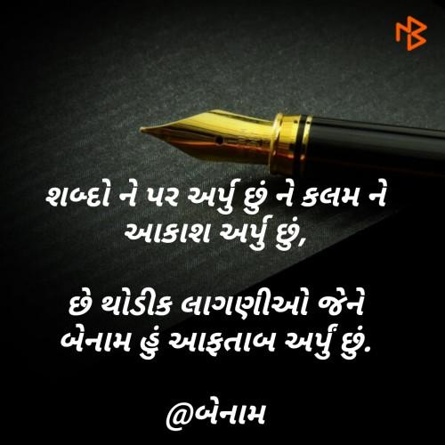 Post by Er Bhargav Joshi on 24-Aug-2019 05:41pm