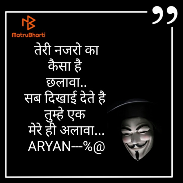 Post by Aryan Dubey on 24-Aug-2019 07:18pm