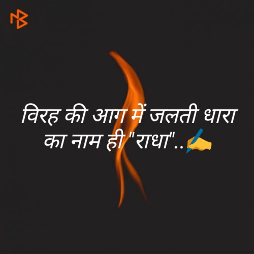 Post by Krupali Kapadiya on 24-Aug-2019 08:40pm
