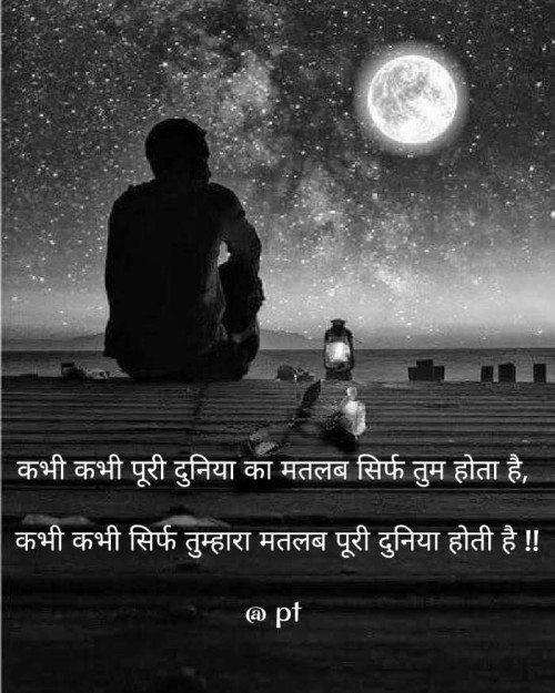 Post by PANKAJ THAKKAR on 24-Aug-2019 08:42pm