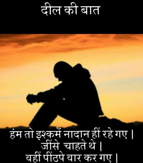 Post by Narendra Parmar on 24-Aug-2019 09:24pm