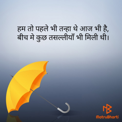 Post by Hitesh Rathod on 24-Aug-2019 11:01pm