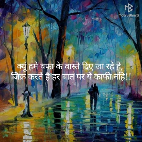 Post by Hitesh Rathod on 24-Aug-2019 11:08pm
