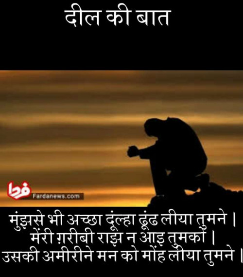 Post by Narendra Parmar on 24-Aug-2019 11:10pm