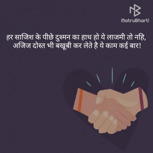 Post by Hitesh Rathod on 24-Aug-2019 11:26pm