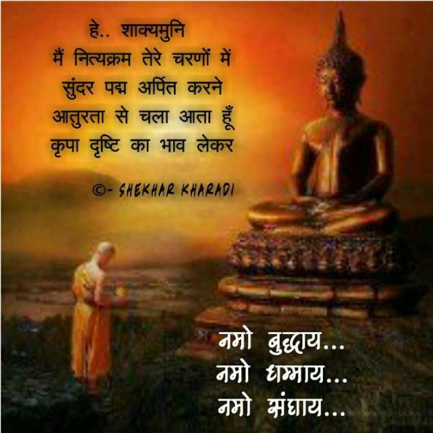 Post by shekhar kharadi Idariya on 25-Aug-2019 07:05am