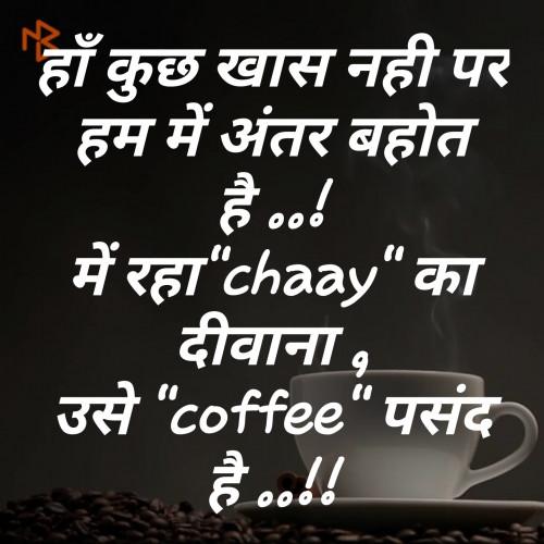 Post by jagrut Patel on 25-Aug-2019 07:47am