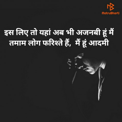 Post by jd on 25-Aug-2019 07:48am