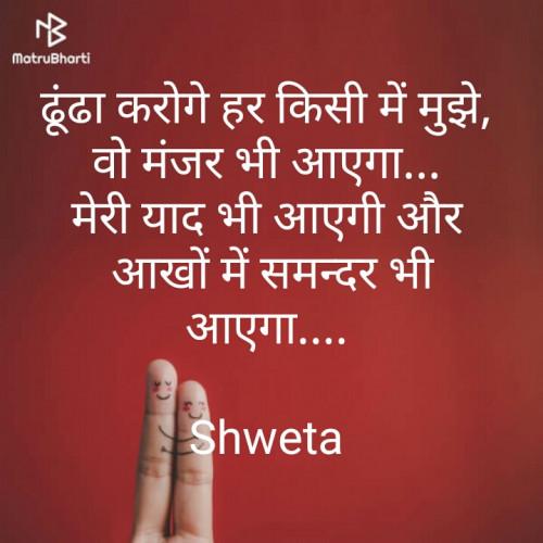 Post by Shweta Parmar on 25-Aug-2019 08:11am
