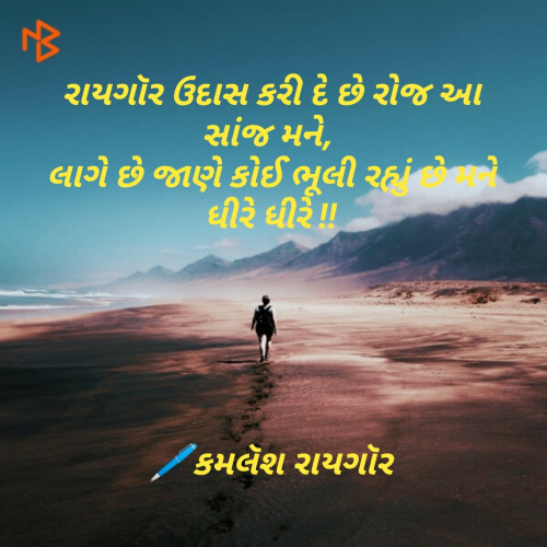 Post by KAMLESH RAYGOR on 25-Aug-2019 09:11am