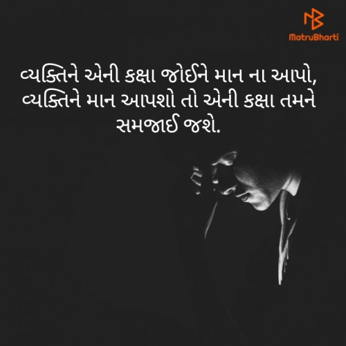 Gujarati Quotes status by Hitesh Rathod on 25-Aug-2019 09:37am | Matrubharti