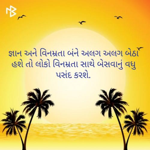 Post by Hitesh Rathod on 25-Aug-2019 09:43am