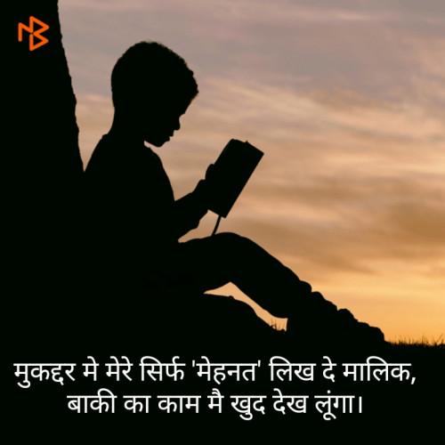Post by Hitesh Rathod on 25-Aug-2019 10:41am
