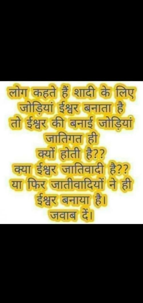 Gujarati Thought status by Heema Joshi on 25-Aug-2019 11:54am | Matrubharti
