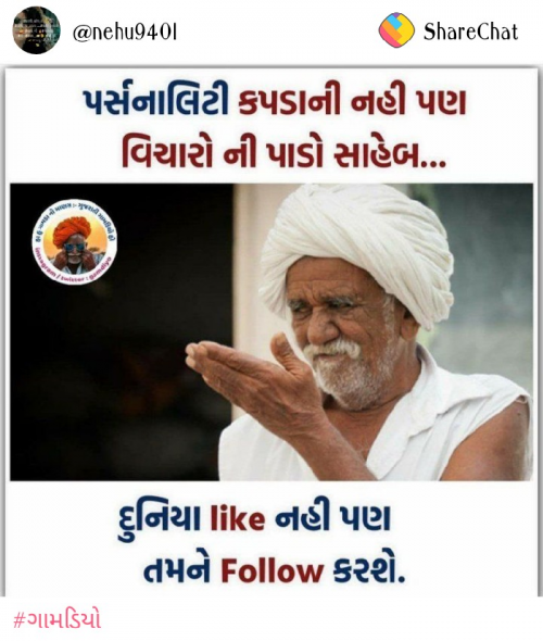 Post by Kishor Shrimali on 25-Aug-2019 12:00pm
