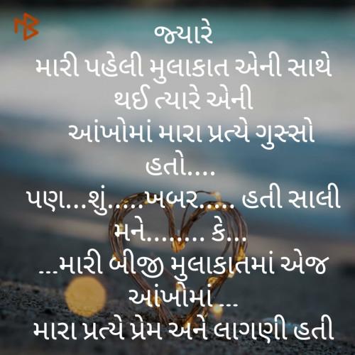 Post by Hitesh Prajapati on 25-Aug-2019 01:24pm