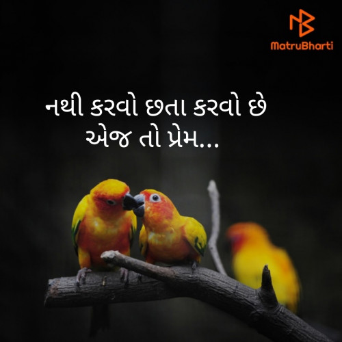 Post by Chirag Fultariya on 25-Aug-2019 01:30pm