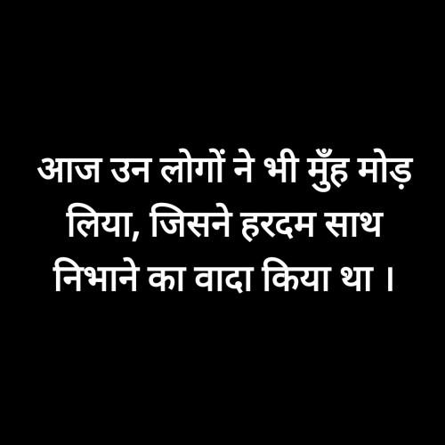 Post by Darshita Hidad on 25-Aug-2019 01:42pm