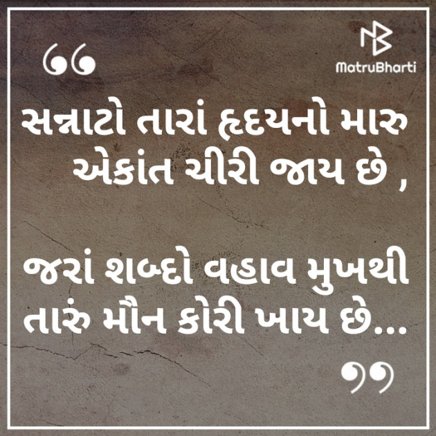 Post by Sonal on 25-Aug-2019 02:02pm