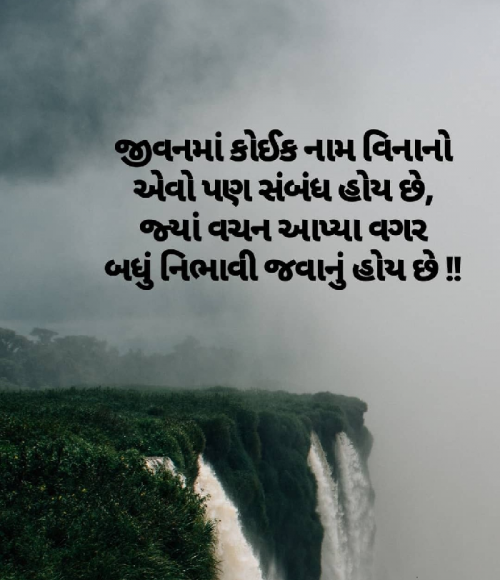 Post by Ekta Parmar on 25-Aug-2019 02:17pm