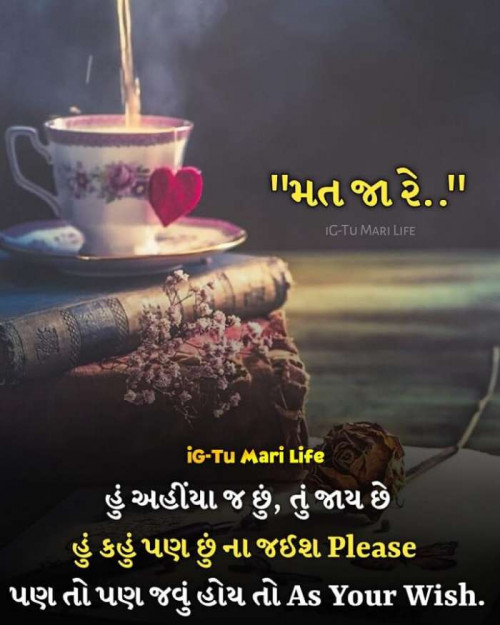 Post by Gujrati Rahul on 25-Aug-2019 02:59pm