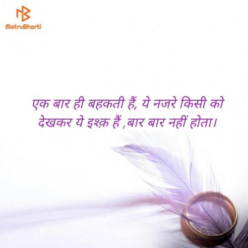 Post by Sondagar Devanshi on 25-Aug-2019 03:01pm