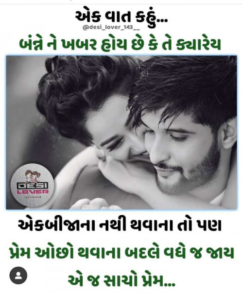 Post by Gujrati Rahul on 25-Aug-2019 03:40pm