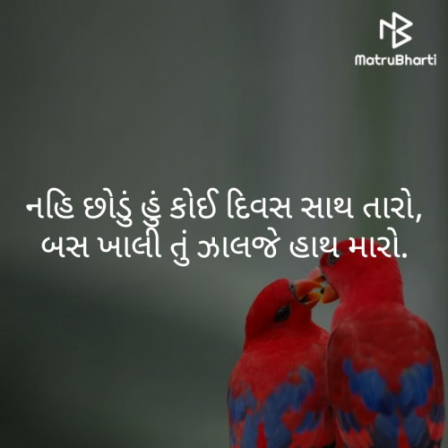 Post by Redmi 6A on 25-Aug-2019 04:16pm
