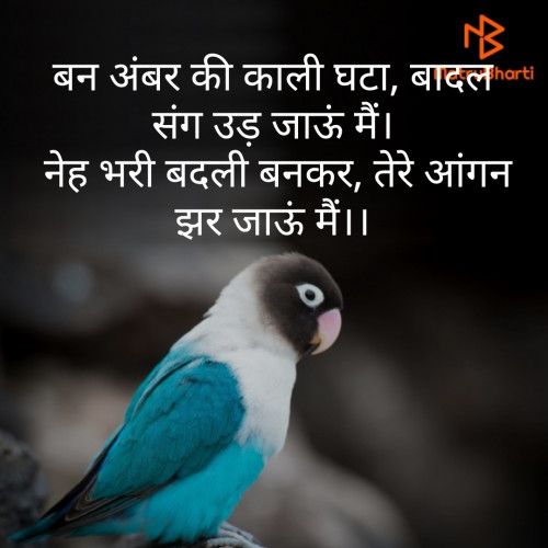 Post by Tara Gupta on 25-Aug-2019 04:17pm