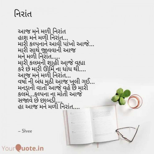 Post by Ripal Vyas on 25-Aug-2019 07:00pm