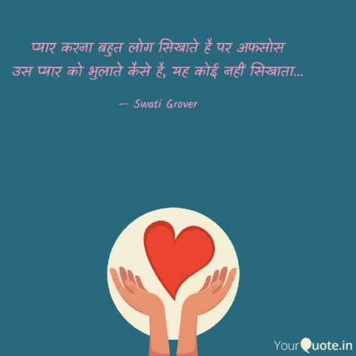 Post by Swatigrover on 25-Aug-2019 08:14pm