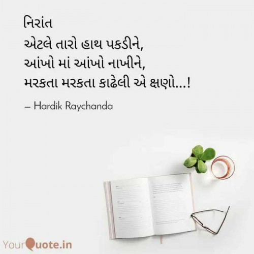 Post by hardik raychanda on 25-Aug-2019 08:40pm