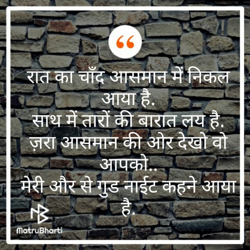 Post by Patal Gopal on 25-Aug-2019 09:43pm
