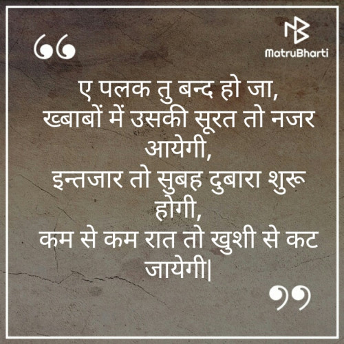 Post by Patal Gopal on 25-Aug-2019 09:44pm