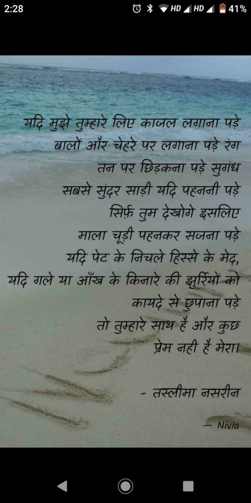 Post by Neelima sharma Nivia on 26-Aug-2019 02:28am