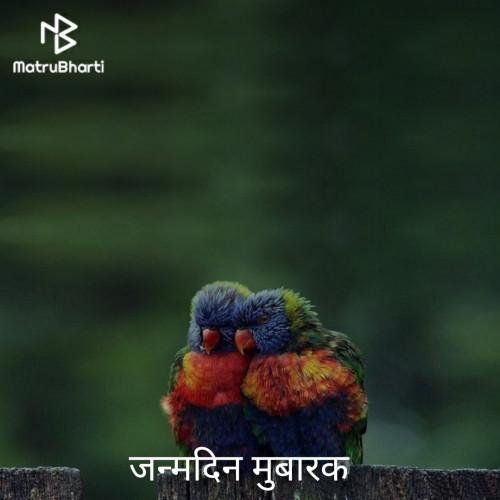 Post by Neelima sharma Nivia on 26-Aug-2019 02:29am