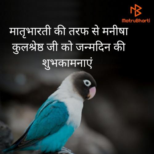Post by Neelima sharma Nivia on 26-Aug-2019 02:32am