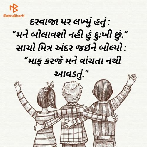 Post by Hari Modi on 26-Aug-2019 07:12am