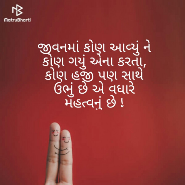 Post by Afsana on 26-Aug-2019 08:39am