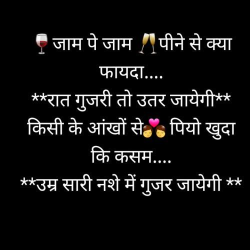 Post by Suresh Maurya on 26-Aug-2019 09:03am