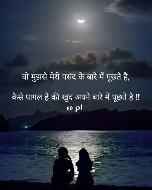 Post by PANKAJ THAKKAR on 26-Aug-2019 09:42am