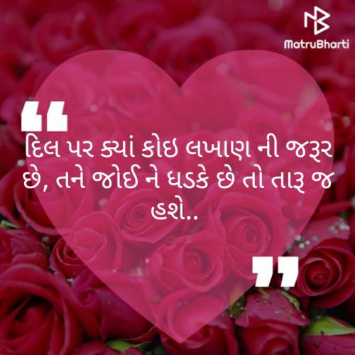 Post by Renuka Desai on 26-Aug-2019 09:52am