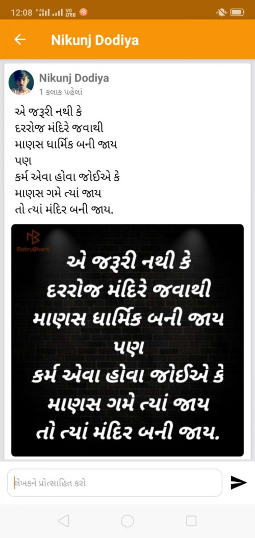Post by Dilip Sinh Kathiya on 26-Aug-2019 12:09pm