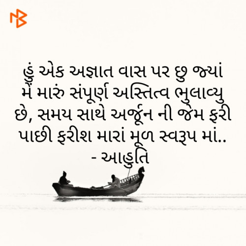 Post by Aahuti Joshi on 26-Aug-2019 12:24pm