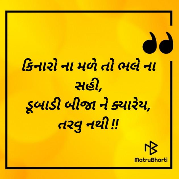 Post by Hari Modi on 26-Aug-2019 02:06pm