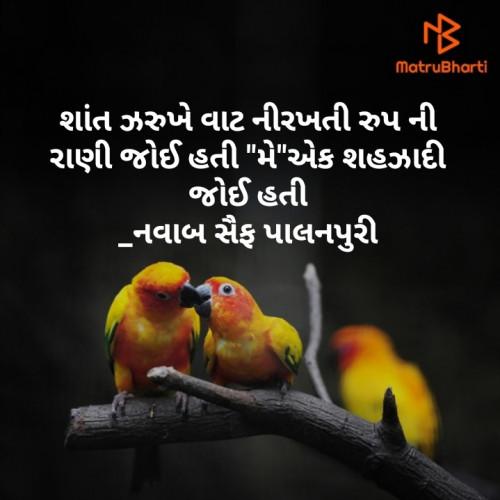 Post by Kish Dobariya on 26-Aug-2019 07:35pm