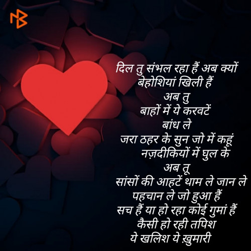 Post by Vaidehi on 26-Aug-2019 08:19pm