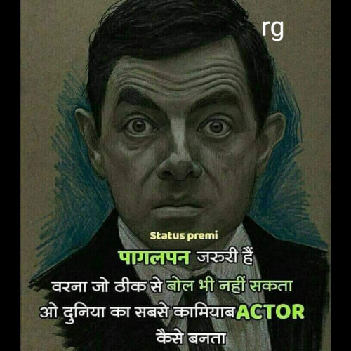 Post by Rinki Gole on 26-Aug-2019 09:15pm