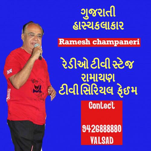 Gujarati Whatsapp-Status status by Ramesh Champaneri on 26-Aug-2019 10:17:33pm | Matrubharti
