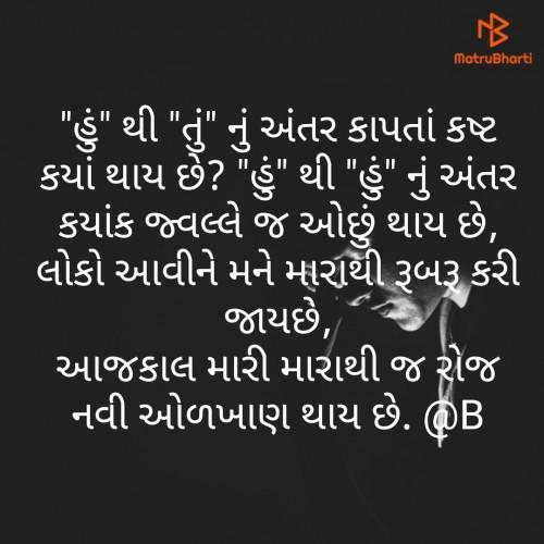 Post by Bindiya on 26-Aug-2019 10:08pm